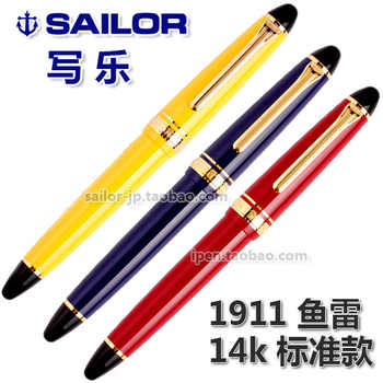 Sailor torpedo classicgq 1911 Series 1201 1029 14k fountain pen FREE shipping - DISCOUNT ITEM  12 OFF Education & Office Supplies