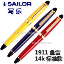 Sailor torpedo classicgq 1911 Series 1201 1029 14k pióro wieczne darmowa wysyłka