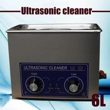 Free by DHL 1PC AC110/220v 180W Ultrasonic cleaner 6L 40KHZ  Industry Heated Ultrasonic Cleaner Heater Timer Cleaner Machine