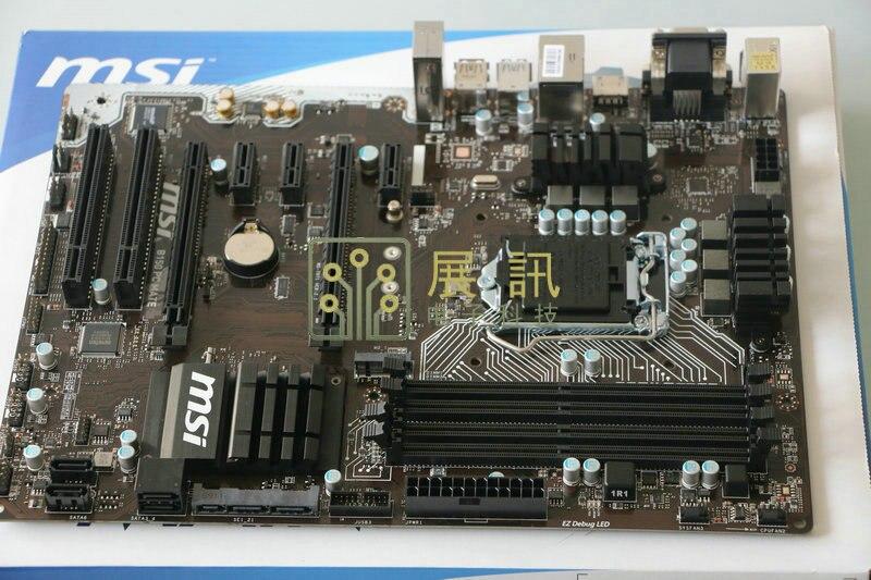 все цены на MSI B150 PC MATE B150 game board PRO LGA1151 commercial industry series онлайн