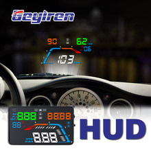 GEYIREN A100S With Lens Hood Q700 Car HUD head up display OBD II EUOBD Windscreen Projector Auto Electronics Better Than C60 C80(China)