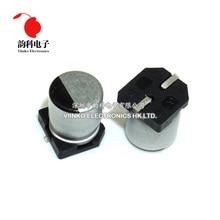 10 шт. 10 мкФ с алюминиевой крышкой, 50В 5 мм* 5,4 мм алюминевые индекаторы электролитический конденсатор с алюминиевой крышкой