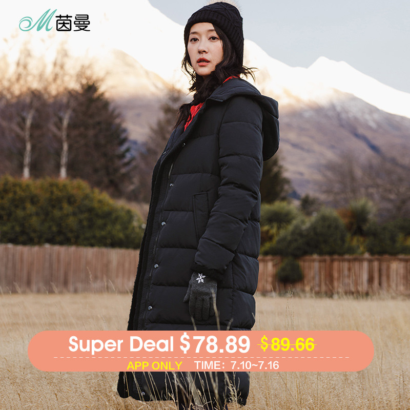 INMAN New Winter Hooded Long Thick Warm Down Jacket Female Loose Coat
