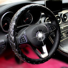 Новые роскошные хрустальные Автомобильные Чехлы На Руль для женщин и девочек кожаные Стразы покрытые рулевое колесо автомобиля аксессуары для интерьера