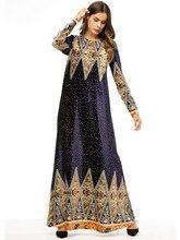 Navy Blue Velvet Long Dress Women Spring 2019 Long Sleeves Elegant Maxi Dress Female Casual Dot Print Plus Size Dresses 4XL navy floral pattern long sleeves maxi dress