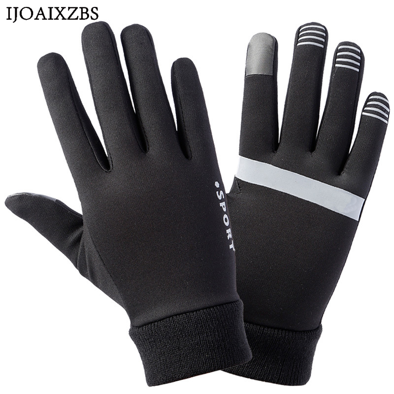 Outdoor Sports Gloves Running Winter Men Women Touch Screen Skiing Warm Windproof Cycling Hiking Motorcycle Full Finger Gloves heater heater electric apparatus mini household energy saving fan use the bathroom
