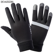 Outdoor Sports Gloves Running Winter Men Women Touch Screen Skiing Warm Windproof Cycling Hiking Motorcycle Full Finger Gloves
