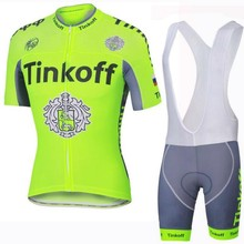 2016 Saxo Bank Tinkoff Pro Team Breathable Cycling Jerseys Clothing/Quick-Dry Ciclismo Hombre Bike Clothing Cycling Sportswear