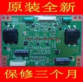 FOR LCD TV LED constant current board 4H + V3416.011 B is used