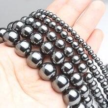 Cuentas redondas de hematita negra Natural para fabricación de joyería, abalorios sueltos de 2/3/4/6/8/10/12mm, para fabricación de joyería DIY, pulsera de 15,5