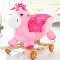 Plush Toy Lovely Animals Rocking Horse Creative Gift Small Trojan Wooden&plush Rocking Chair Kids Toys Baby Gifts 1pc