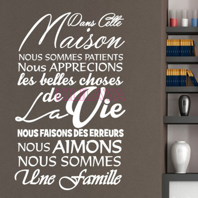 Beau Stickers French Citation Dans Cette Maison Vinyl Wall Decals Sticker Art  Wallpaper For Living Room Home Decor House Decoration