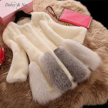 Daisy & Na Garment Women's Loose Faux Raccoon Fur Coat Jacket Parka Luxury Outwear Thicken 003