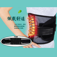 Belt with widened between the waist dish outstanding men and women breathable care plates lumbar strain