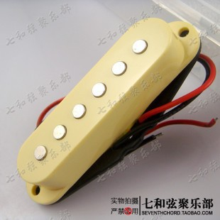 Yellow three singles sound pickups/electric guitar three singles sound pick ups/uni-coil pick ups