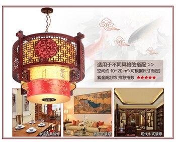 샹들리에 천장 중국어 골동품 나무 램프 양피 샹들리에 거실 샹들리에 찻집 레스토랑 램프