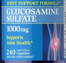 Pride Glucosamine Sulfate 1000 mg/240 Promotes Healthy Joints Supports Cartilage Maintenance lycopene 40 mg supports prostate