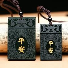 Drop Shipping XinJiang HeTian Jade Dragon PingAn Pendant Necklace Peace Safety Lucky Amulet For Men Women