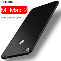 Xiaomi Max 2 Case Cover Xiaomi Max 2 Case Cover Hard Back Fitted Mofi Gold Black