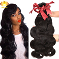 10A Brazilian Virgin Hair Body Wave Virgin Brazilian Hair Weave Bundles,Rosa Hair Products 4pcs Brazilian Body Wave Human Hair