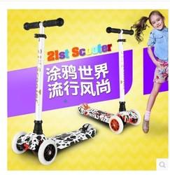 دراجة نارية للأطفال ta06 21st ، عجلة فلاش للأطفال 3-12 سنة ، العاب في الهواء الطلق ، دراجة ثلاثية العجلات ، أربع عجلات ، لعبة ركوب للاطفال