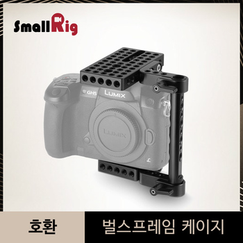 SmallRig VersaFrame Cage For Canon EOS M3/650D/750D/Nikon D3200/D5200 /Panasonic GH5/GH4/Sony A7/A7II/A7III Universal Cage-1658