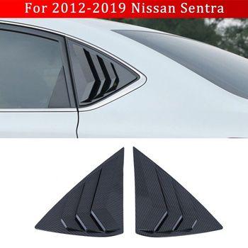 2012 用-2013-2014-2015-2016-2017-2018 日産セントラ ABS カーボン繊維リア三角形サメシャッターフレームトリム