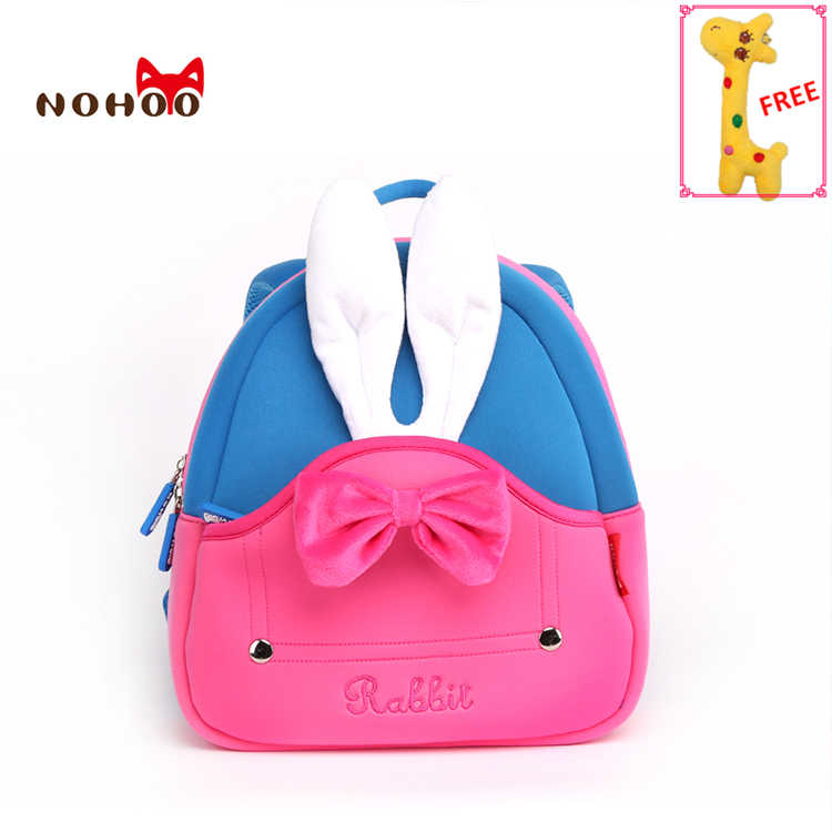 NOHOO 3D Children s school bag cartoon mini plush backpack for kindergarten boys  girls baby kids gift e9e069c6da291