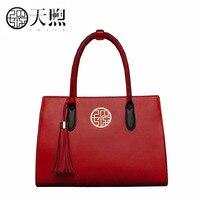 2019 new leather delicate tassel handbag Fashion shoulder messenger bag Designer bag Shell bag