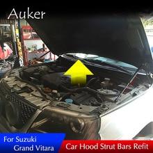Для Suzuki Grand Vitara Escudo 2005- Автомобильная передняя крышка капота двигателя поддержка гидравлической штанги подъемная стойка пружинный амортизатор кронштейн