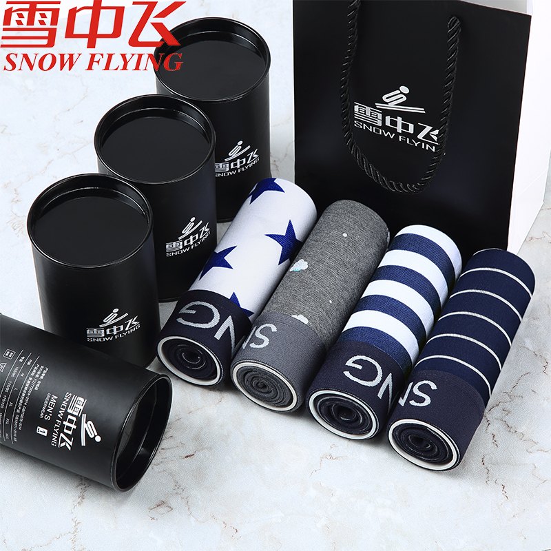 GIFT 4 pieces/lot Male Underwear Shorts With Box Striped Mens Underwear Boxers Print Boxer Homme Plus Size Male Calzoncillos