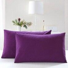 2 шт. пара наволочки из хлопка 48*74 см Наволочки для дома отеля однотонные фиолетовые синие декоративные подушки прямоугольная ткань для постельного белья