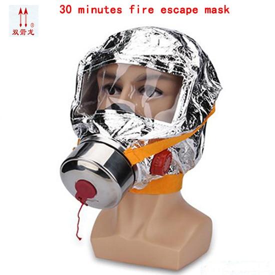 цена 30Time min Emergency Escape Hood Oxygen Mask Respirator Disposable Fire Smoke Toxic Filter Gas Big Visor Firemask First Aid Kit онлайн в 2017 году