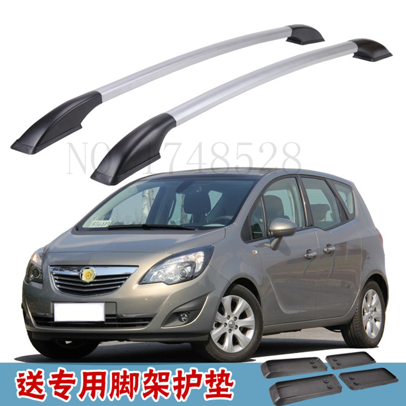 Auto parts Refitting the roof rack of aluminum alloy luggage rack for Opel Meriva 1.7M Accessories free of punch auto parts refitting the roof rack of aluminum alloy luggage rack for suzuki swift 1 3m accessories