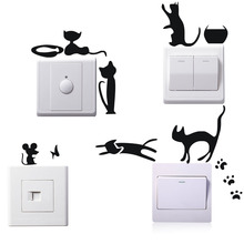 DCTOP Playing Cats Fish Mouse Vinyl Wall Stickers Home Decor Living Room Adhesive Switch Sticker Creative Wall Decals Animals