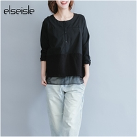 Elseisle 2017 Lace Blouse Korean Style Women Tops And Blouses Lace Vintage Ladies Shirts Long Sleeve