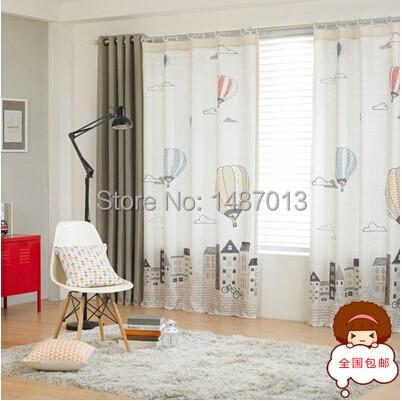 premium quality kids room curtain