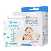 Breast Milk Storage Bag 96 Pcs/Bag Baby Food Storage 250ml Disposable Practical Convenient Breast Milk Disposable Freezer Bag