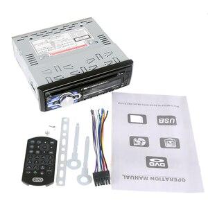 Image 4 - 5014 1din 12 V samochód ODTWARZACZ DVD Car Audio CD wielofunkcyjny pojazd ODTWARZACZ DVD DVD VCD odtwarzacz CD z pilotem zdalnego sterowania MP3 grać