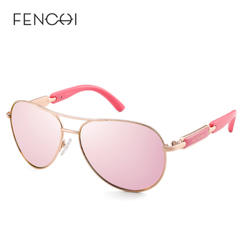 FENCHI Pink Polarized Mirror Glasses  3