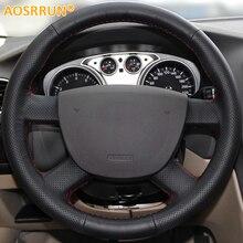 AOSRRUN авто-Стайлинг кожаные сшитые вручную Чехлы рулевого колеса автомобиля для Ford Kuga 2008-2011 Focus 2 2005-2011 Автомобильные аксессуары
