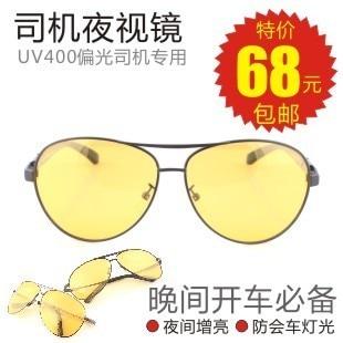 Star style polarized nvgs driving mirror male women's glasses male frogloks polarized sunglasses large sunglasses