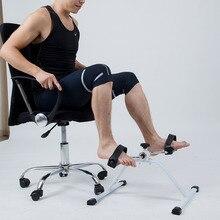 Портативный Педальный Тренажер для ног, тренажер для фитнеса, мини велосипедный спорт, оборудование для тренажерного зала, складная домашняя фитнес-беговая дорожка, шаговый HW086