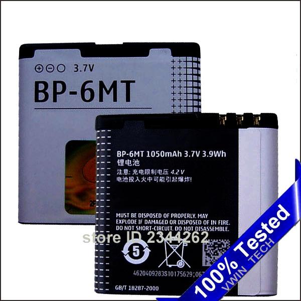 Sanerqi для Батарея для <font><b>Nokia</b></font> BP-6MT bp6mt n81 <font><b>N82</b></font> e51 e51i 6720c 1050 мАч Батарея