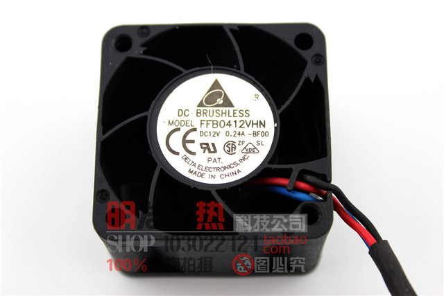 () DC cooling fan FFB0412VHN 4028 speed version / alarm version