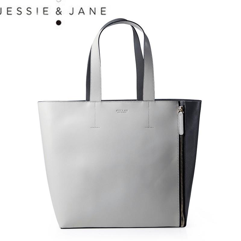 JESSIE JANE Designer Brand 2016 New Women s Fashion Zipper Decoration Texture Totes