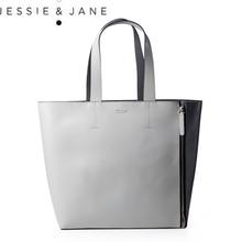 JESSIE&JANE Designer Brand 2016 New Women's Fashion Zipper Decoration Texture Totes