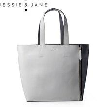 JESSIE JANE Designer Brand 2016 New Women s Fashion Zipper Decoration Texture Totes 1413