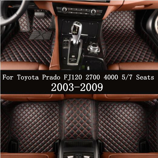 JIOYNG Car 3D Luxury Leather Car Floor Mats For Toyota Prado FJ120 2700 <font><b>4000</b></font> 5 / <font><b>7</b></font> Seats 2003 2004 2005 2006 2007 2008 2009 image