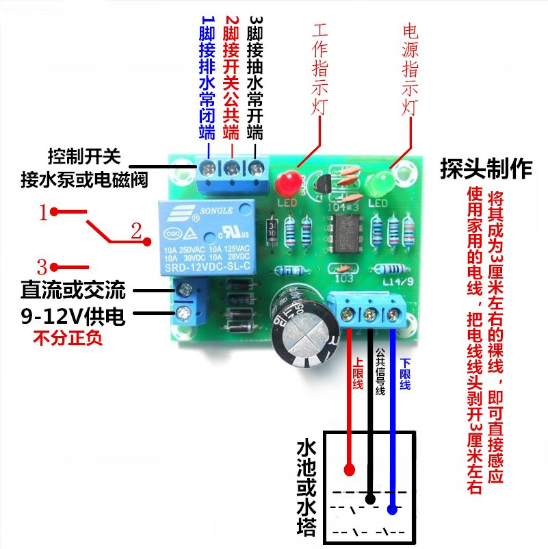 Buy Water Tank Control Circuit And Get Free Shipping On Aliexpress